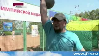 Гиревой спорт на Дне Физкультурника в Москве (Первый канал)