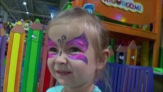 Детская игровая комната Аквагрим для Кати Детские развлечения