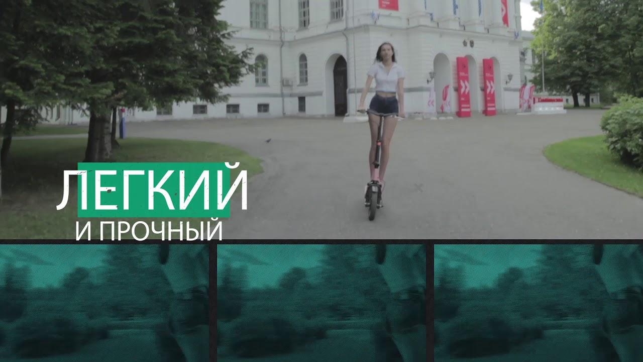 Красивые девушки на самокате Рим в Томске