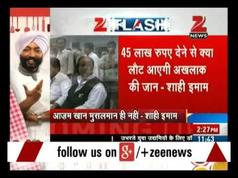 Syed Ahmed Bukhari takes a jibe at Azam Khan
