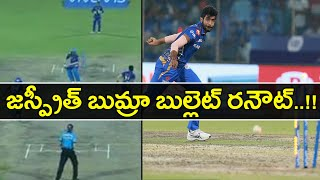 IPL 2019 : Jasprit Bumrah's Bullet Throw To Run Out Keemo Paul || Oneindia Telugu
