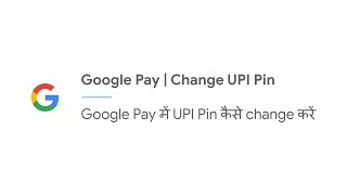Google Pay mein UPI Pin kaise change kare [Hindi]