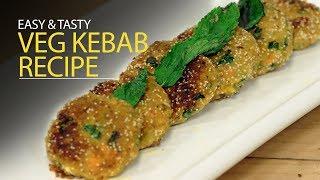 Veg Kebab Recipe in Hindi (वेज़ कबाब रेसिपी)   How To Make Veg Kabab   Food Tak