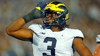 Most Disruptive Defensive Lineman in College Football || Michigan DT Rashan Gary Highlights ᴴᴰ
