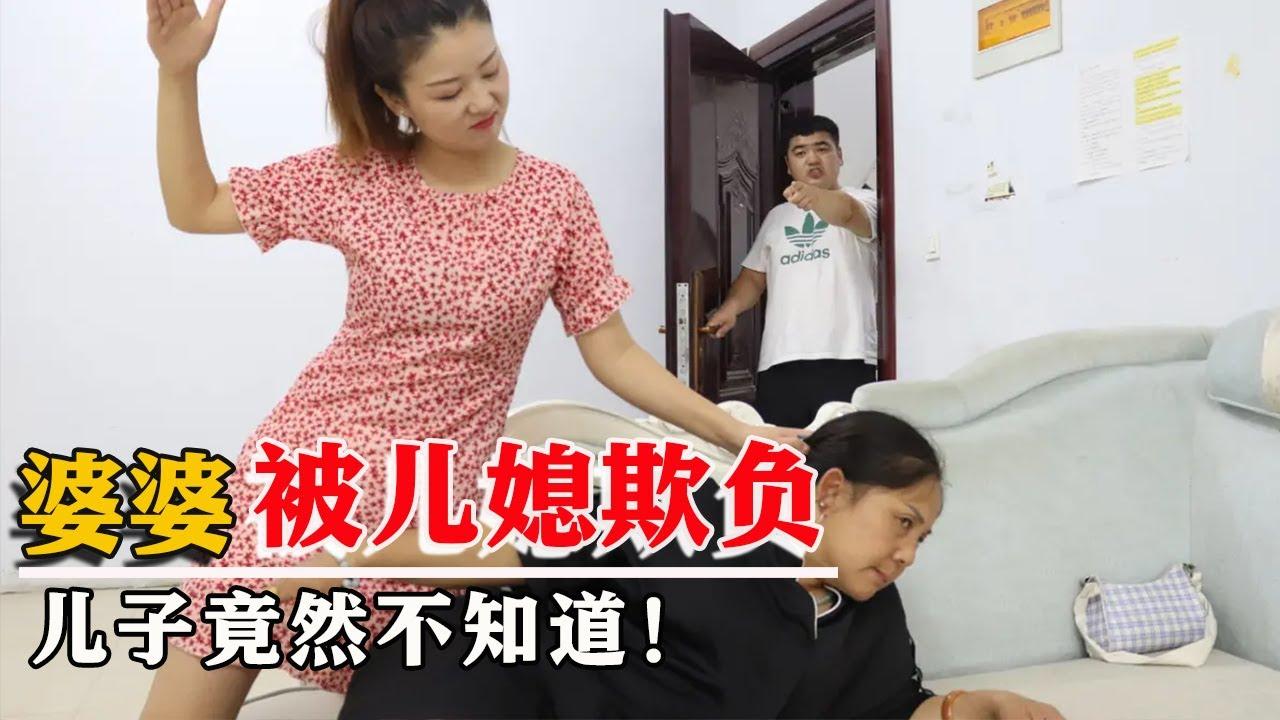 儿子每次出差母亲就咳嗽,儿子半路起疑返回,走到门口停住了!【剧说那些事儿】