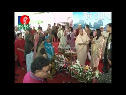 Banglavision News in Eid Day at Bangabhaban & Ganabhaban