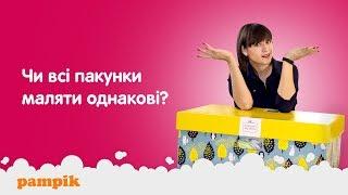 Наборы для малышей одинаковые? Сравниваем украинские бэби боксы
