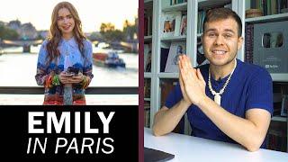 Историк Моды о Нарядах Сериала Emily in Paris Эмили в Париже