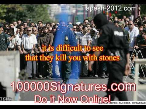 Throwing Stones سنگسارTapesh 2012