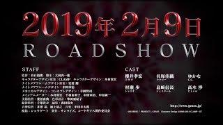 Watch Code Geass: Fukkatsu no Lelouch - MyAnimeList net