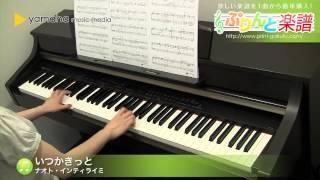 使用した楽譜はコチラ http://www.print-gakufu.com/score/detail/134034/?soc=yt_20150608 ぷりんと楽譜 http://www.print-gakufu.com 演奏に使用しているピアノ: ...