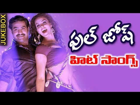 Full Josh Telugu Hit Songs Collection Vol 2 - Video Songs Jukebox