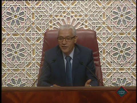 جلسة اختتام الدورة التشريعية الثانية من السنة التشريعية 2015-2016 بتاريخ 03-08-2016