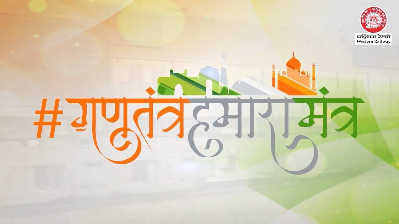 WR | Gantantra Humara Mantra!