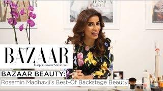 Baixar Rosemin Madhavji's Best-Of Backstage Beauty | Bazaar Beauty | Harper's Bazaar Arabia