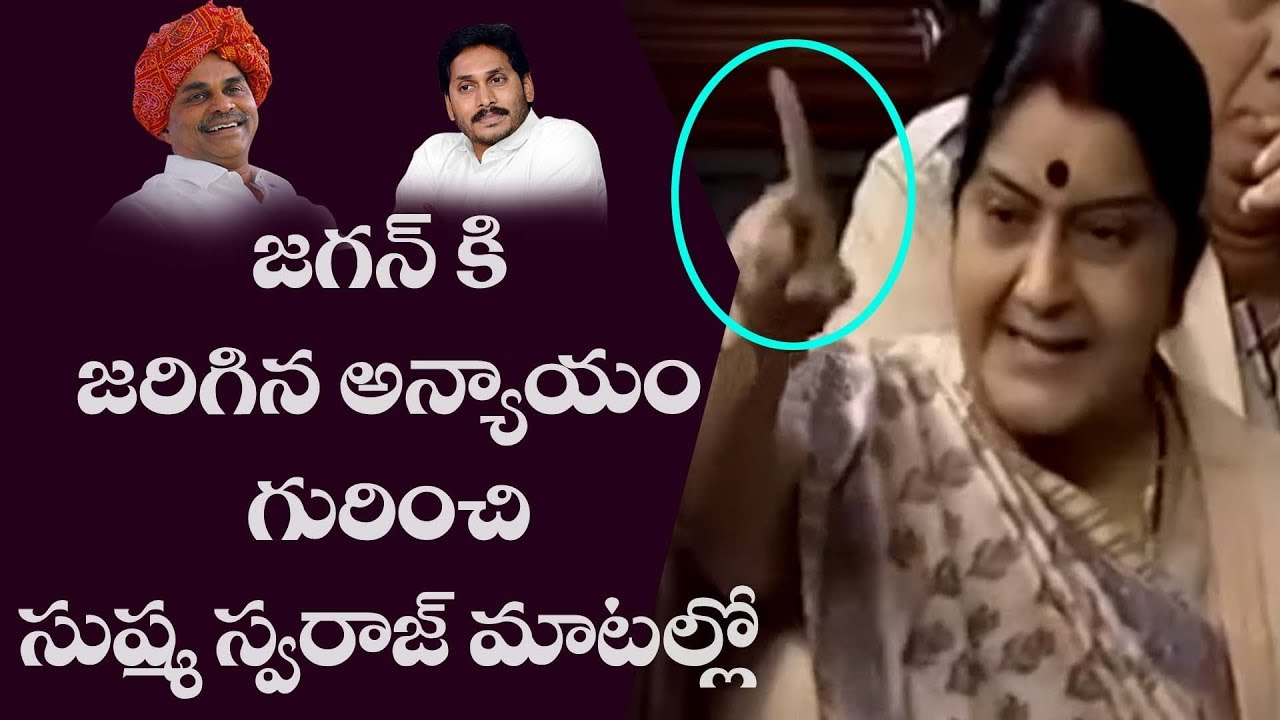 Ys Jagan Daughters