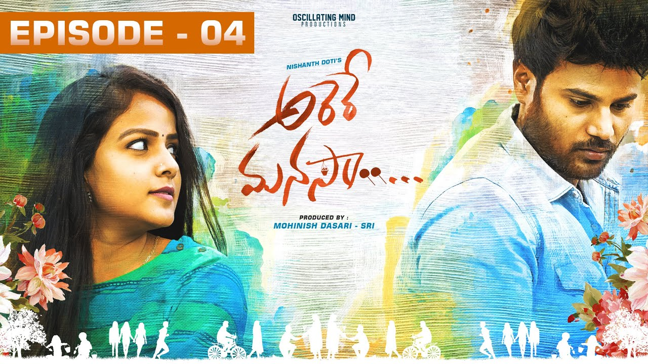 Download Arere Manasa Telugu Web Series Ep - 4 | Vaishnavi Chaitanya, Kumar Kasaram| Nishanth Doti | 4k HD