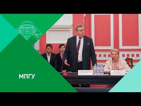 Расширенное совещание с министром просвещения РФ О.Ю.Васильевой