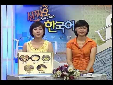 Hoc Tieng Han Trung Cap - Bai 12 - Nau Thuc An
