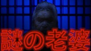 【死期欲 シキヨク】霊の「夢」の中を探索してみたpart3【実況プレイ動画】