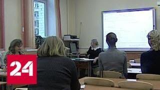 В Москве стартовала запись детей в первый класс - Россия 24