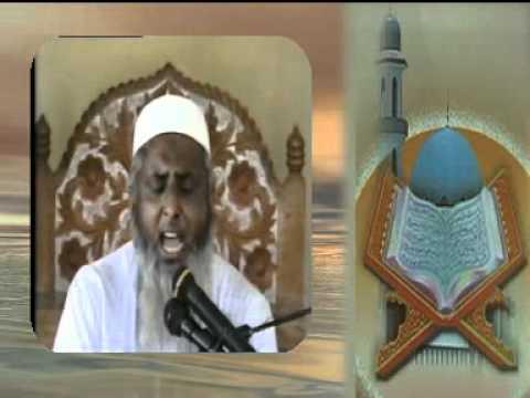 BANGLA AL-HERA SHOFIKUL ISLAM 14