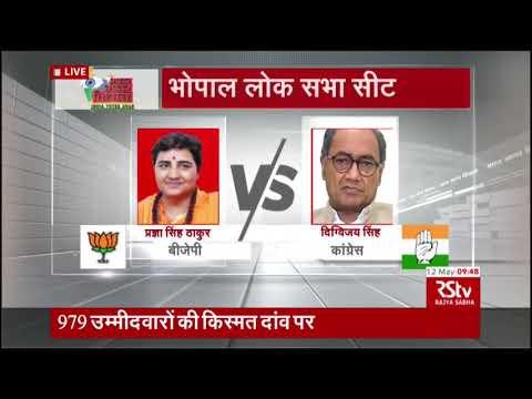 Key Contests in Madhya Pradesh | Phase 6 LS Polls 2019