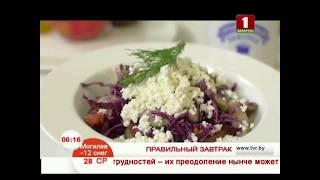 Витаминный салат из краснокочанной капусты и творога
