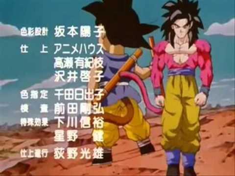 Dragon Ball GT Ending 4 English (Best Quality)