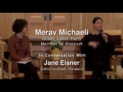 """Gender Equality & Social Justice in Israel"" MK Merav Michaeli with Jane Eisner"