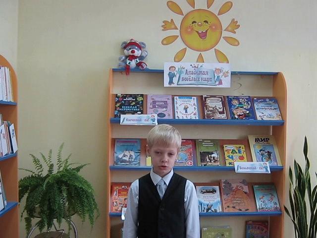 Изображение предпросмотра прочтения – ВладимирБоровик читает произведение «Бабочка» К.Д.Бальмонта