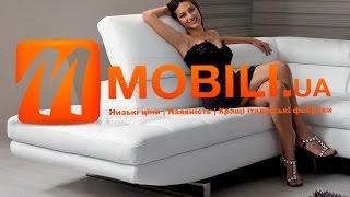 Диваны Украина интернет магазин, онлайн купить угловой диван, Italsofa(, 2013-11-12T12:26:30.000Z)