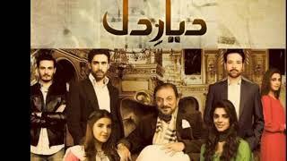 De Yare Dil OST : HUM TV