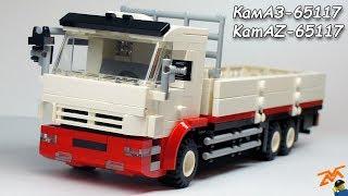 як зробити з лего міні вантажівка