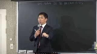 20200920 강북동부교회 주일1부
