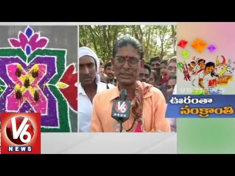 Sankranthi Festival celebrations at Shilpakala Vedika - Hyderabad (15-01-2015)