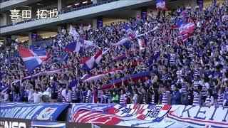 明治安田生命J1リーグ 2018 第30節 ガンバ大阪2-1横浜F.マリノス 2018年...