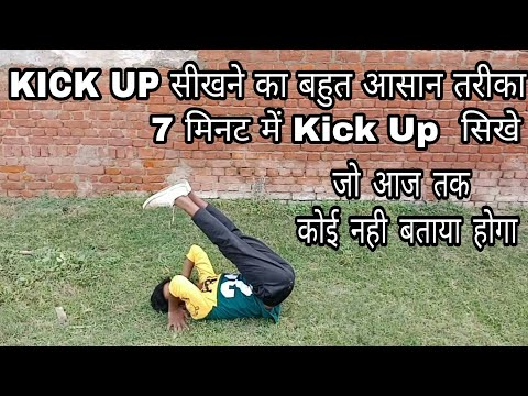 Kip Up / Kick Up Tutorial | Learn How To Kip Up In 7 Minutes | Sunny Arya