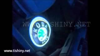 Skoda подсветка дверей авто при открывании