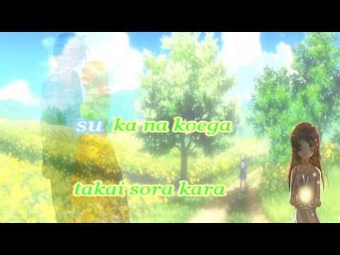 Mag Mell (frequency⇒e Ver.)-(Riya)-Karaoke (Off vocal)