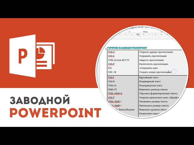 Smartart Для Powerpoint Пазлы Скачать