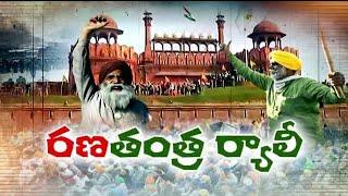 Pratidwani   26th January 2021   Full Episode   ETV Andhra Pradesh