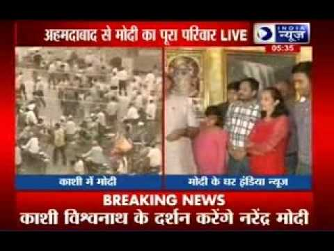 Narendra Modi in Varanasi to perform prayers on the banks of Ganga