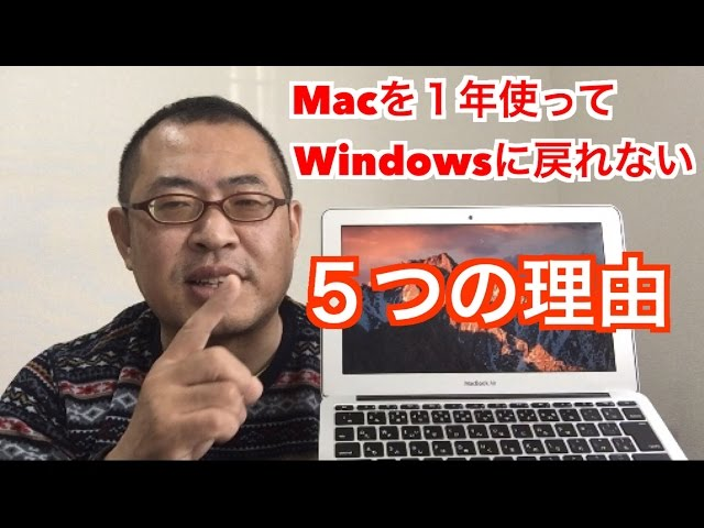 Mac??????Windows??????????