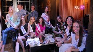 Дневники конкурса «Мисс Русское Радио» 2018 | 2 серия