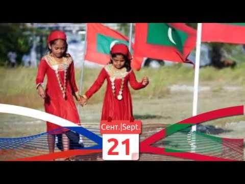 Russia - Maldives, 51 | Россия - Мальдивы, 51