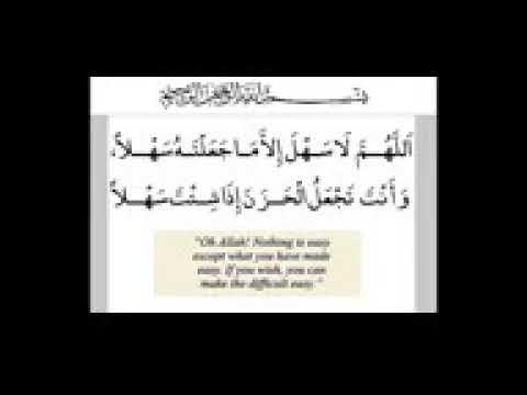 Allahumma La Sahla Dua For Difficulty