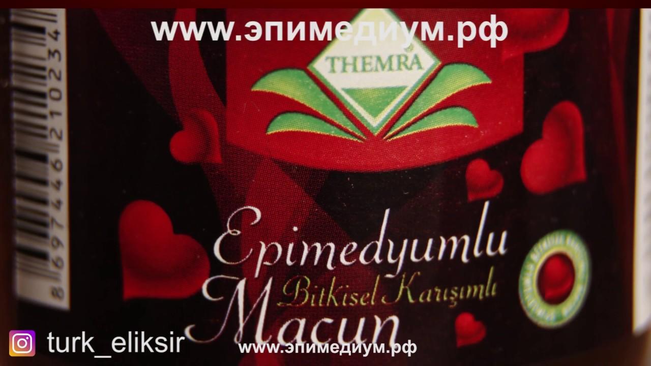 Турецкая паста от простатита изготовление свечей из прополиса от простатита
