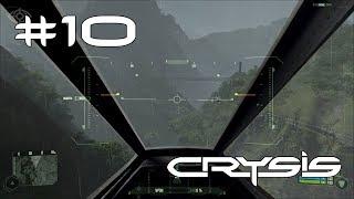 Crysis прохождение игры - Уровень 10: Подъём