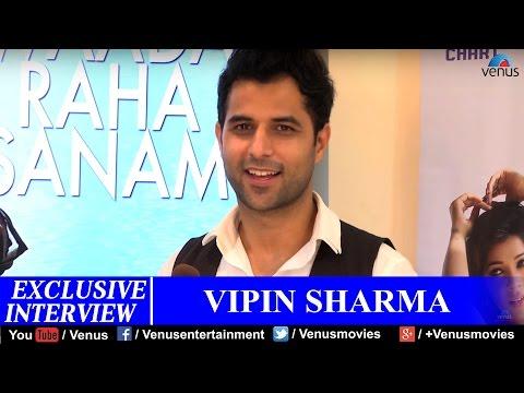 Exclusive Interview Of Vipin Sharma | Music Launch of Waada Raha Sanam | Latest Video Song 2017